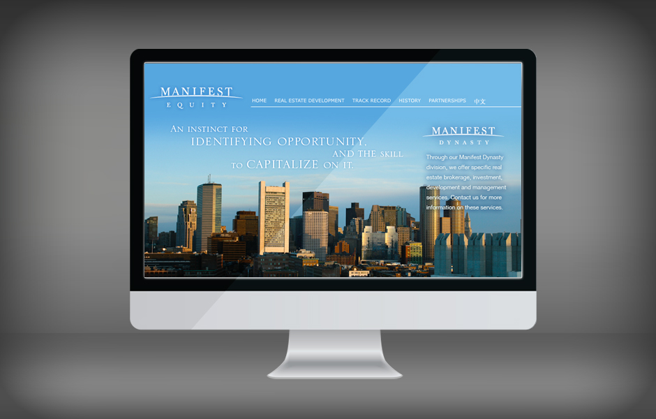manifest2-web-monitor